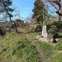小丸城の石碑