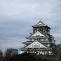 大阪城 天守