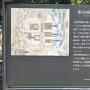 飯田城二の丸跡
