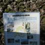 高知城周辺の石垣散策