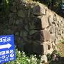 詰の段東部石垣