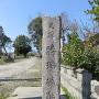勝瑞城趾石碑