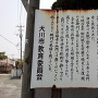 柳川城 辻御門(浄福寺山門) 案内板