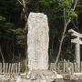金田城の石碑