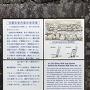 ⑩面石垣内部の旧石垣