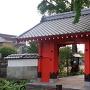 旧鹿島城 移築門