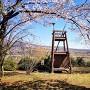狼煙台(桜の季節)
