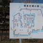 案内板(福島古城の図)