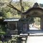 朝倉氏館跡の唐門