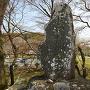 古い城址碑