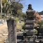 太田垣光景公 石塔