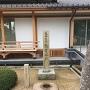 敦賀城跡碑と礎石