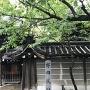 極楽寺の城址碑