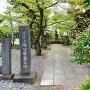 蒲生氏郷公墳墓の地(興徳寺)