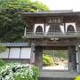 感応寺山門(移築城門)