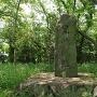 本丸跡の立派な石碑