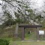 冠木門跡付近から