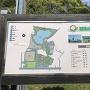 城山公園 案内図