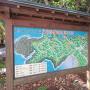 日知屋城 案内図
