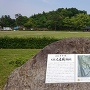 城跡と石碑