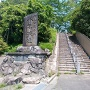 小高城址の城址碑