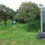 陣屋表門と石碑