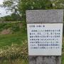 石沢館(外館)跡