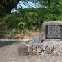 天童古城記念碑