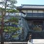 亀田城模擬大手門