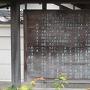 厨川柵説明板