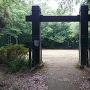 西郭(本丸)の冠木門