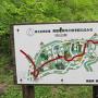 南部藩発祥の地を訪ねるみち