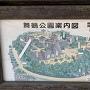 舞鶴公園案内図