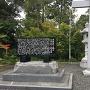 城山神社の入り口からな風景です。