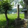 杣山城 城址碑