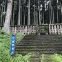 片倉小十郎歴代廟所