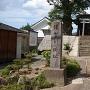 二階堂神社前の城址碑