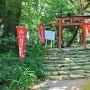 城山稲荷神社(東側)