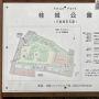 桂城公園(大館城本丸跡)の案内板