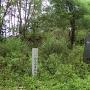 城址碑と案内板