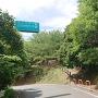女山史跡森林公園入口