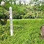 頴娃城本丸跡、獅子城跡石碑