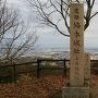 本丸と石碑