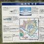福井城旧景の案内板