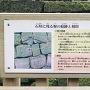 石垣に残る塀の痕跡と刻印