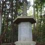 蒲原氏墓地