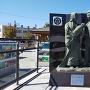 織田ファミリーの像