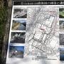 案内板「鹿島城の縄張と遺構」