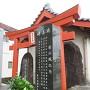 若江城記念石碑
