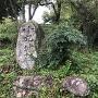小丸城址碑
